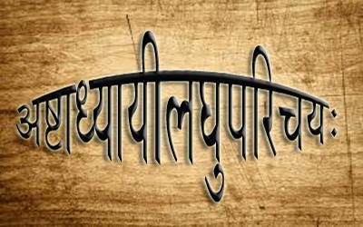 Ashtadhyayi Laghu Parichaya - A brief Overview of the Ashtadhyayi of Panini