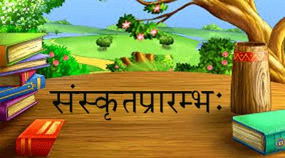 Samskrita Prarambha - Preparatory Course for Level 2 of BVB Sanskrit exams