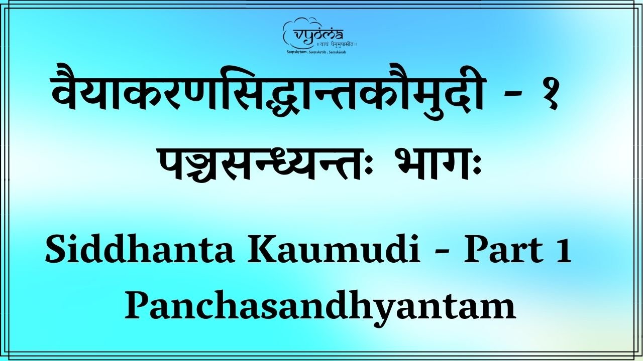 Siddhanta Kaumudi Part 1 - Panchasandhyantam