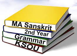 MA Sanskrit 2nd Year Grammar (KSOU) - Kaaraka and Samaasa from Siddhanta Kaumudi