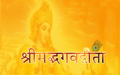 Detailed Verse-by-Verse study of Bhagavadgita with Anvaya and Word-by-Word meaning