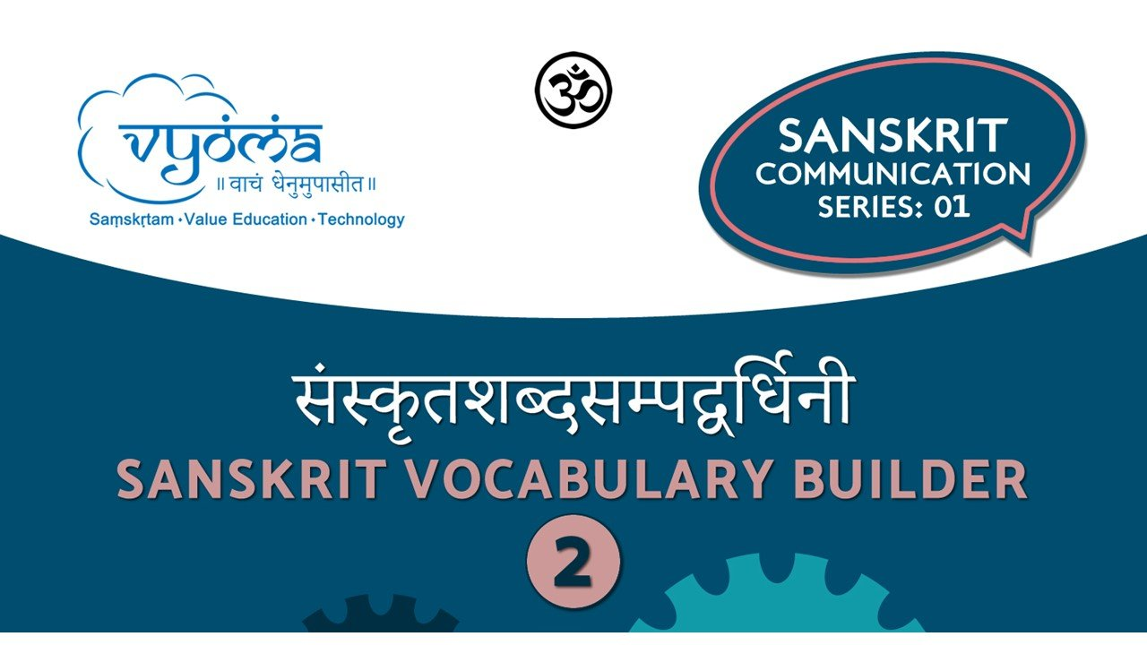 Sanskrit Vocabulary Builder II