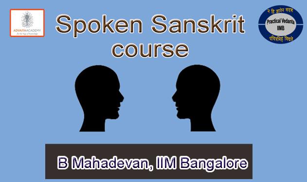 Spoken Sanskrit - Speak confidently in Sanskrit