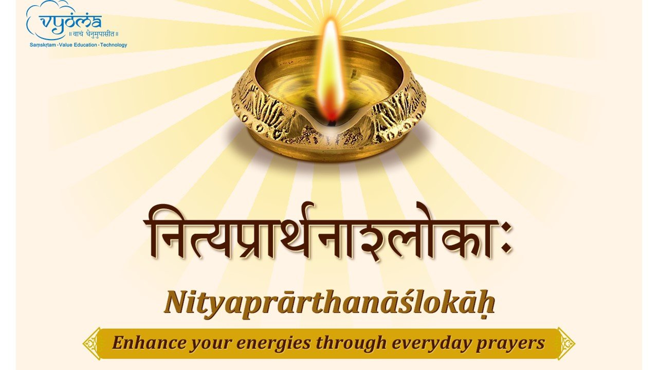 Daily Chants for Maximum Benefits
