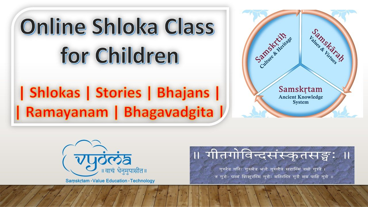 Online Shloka Class for Children