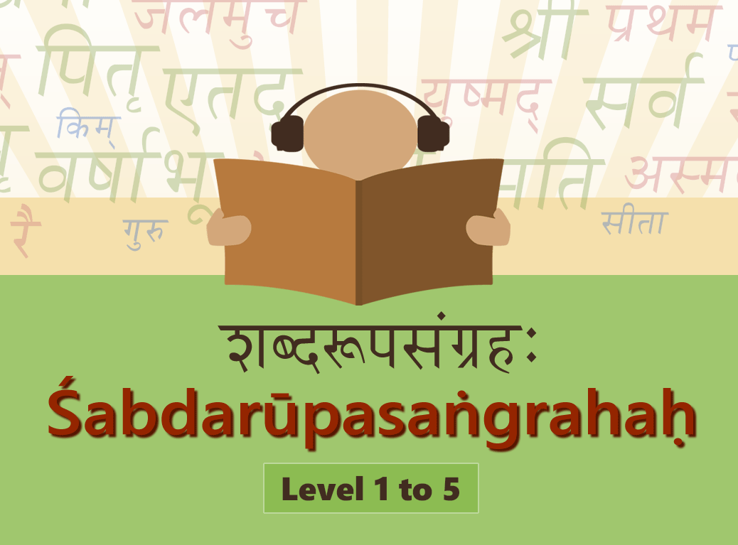 Learn Shabdaroopas - Level 1 (Common Ajanta words and Pronouns)