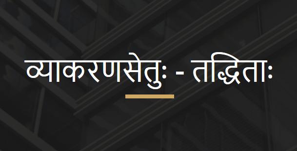 Taddhitaprakaranam - Master the variety and complexity of Taddhita pratyayas