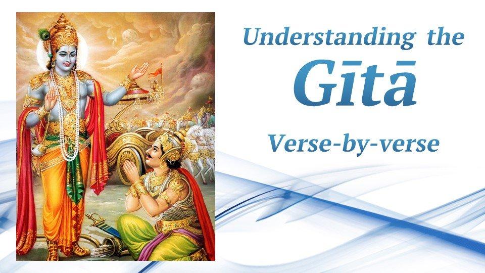 Understanding the Gita - Verse by Verse (English Explanation)