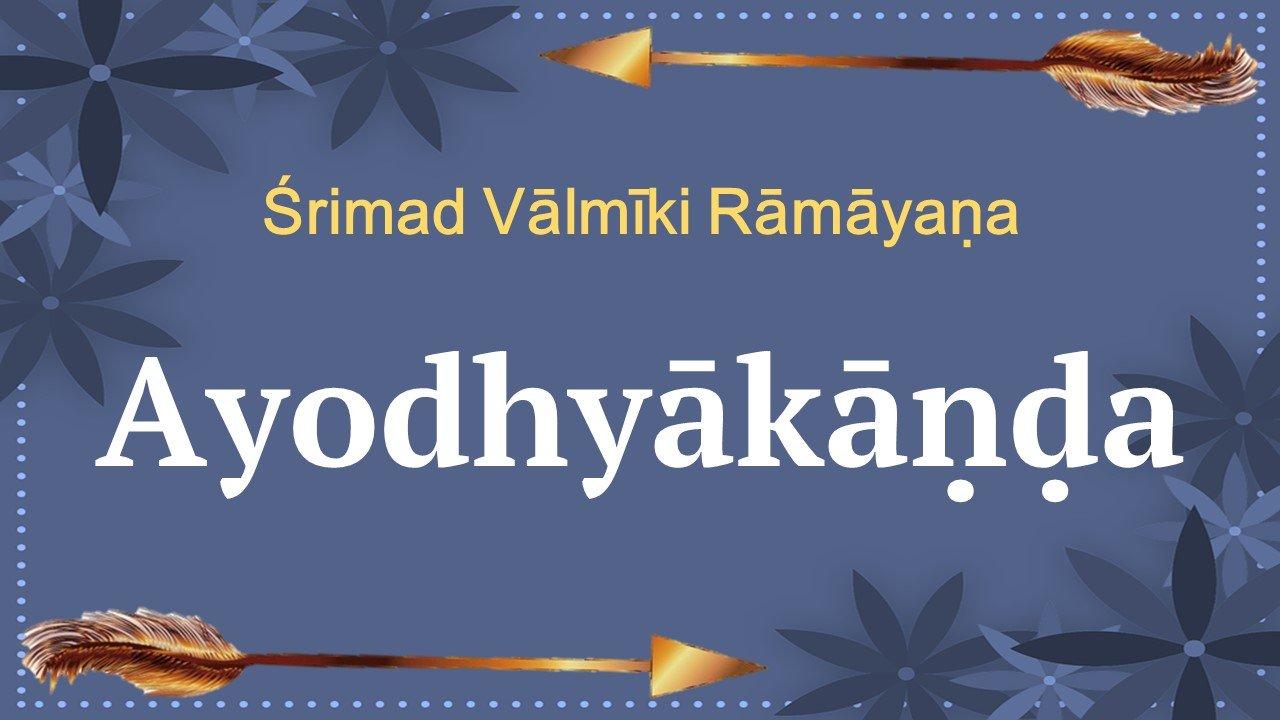Ayodhyakanda of the Valmiki Ramayana – A bird's eye view