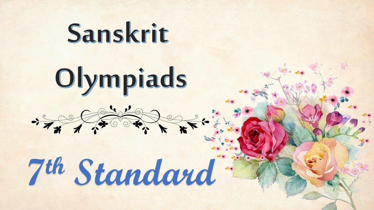 Sanskrit Olympiad Preparation - 7th Std