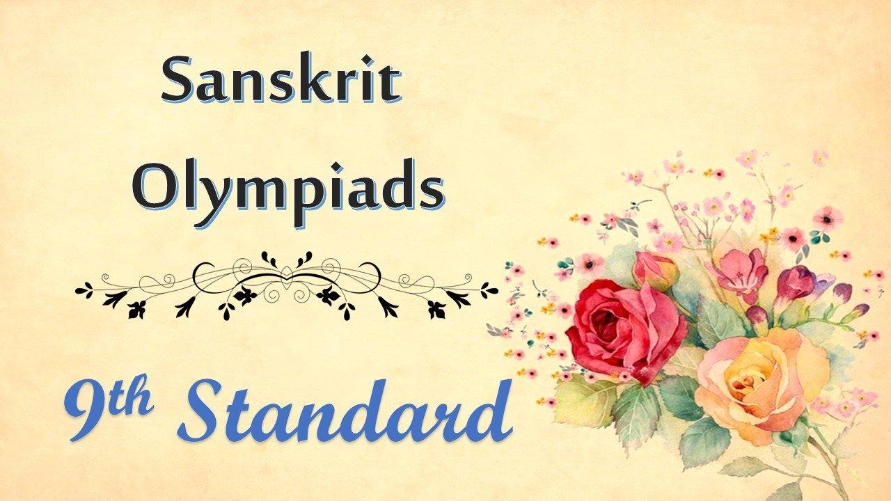 Sanskrit Olympiad Preparation - 9th Std