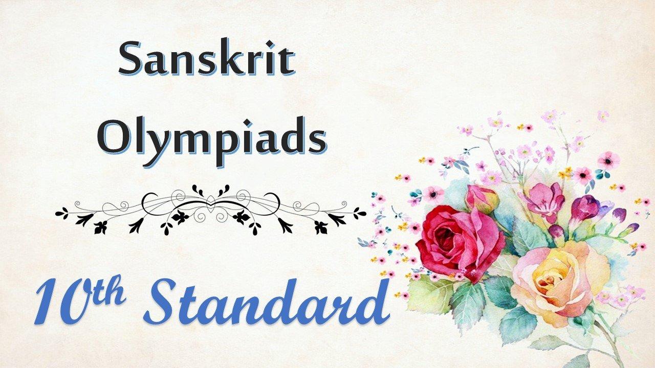 Sanskrit Olympiad Preparation - 10th Std